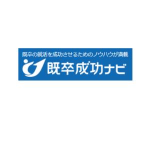 kisokunavi バナー